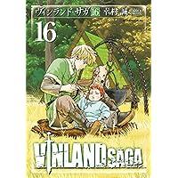 ヴィンランド・サガ(16) (アフタヌーンコミックス)