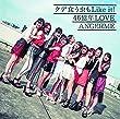 【Amazon.co.jp限定】タデ食う虫もLike it! /46億年LOVE (初回生産限定盤A) (オリジナルポストカード付き)