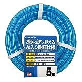 タカギ(takagi) ホース クリア耐圧ホース15×20 005M 5m 耐圧 透明 PH08015CB005TM 【安心の2年間保証】