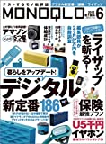 「MONOQLO モノクロ 2015年 06月号 雑誌」の画像
