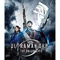 【Amazon.co.jp限定】ウルトラマンオーブ THE ORIGIN SAGA Vol.1