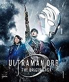 [Amazon.co.jp限定]ウルトラマンオーブ THE ORIGIN SAGA Vol.1