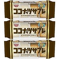 日清シスコ ココナッツサブレ 20枚×3袋
