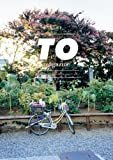 TOmagazine(トゥマガジン)1号 特集・足立区