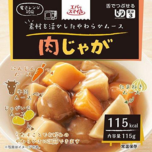 エバースマイル 肉じゃが風ムース 115g 6食セット 介護食(区分3) レトルト/常温保存