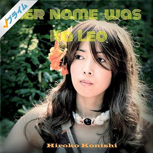 Her name was Ka leo 小西寛子