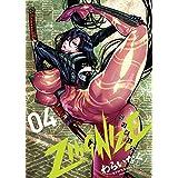ジンナイズ ZINGNIZE コミック 1-4巻セット