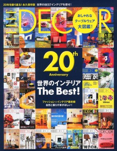 ELLE DECOR (エル・デコ) 2012年 10月号 [雑誌]の詳細を見る