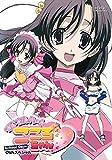 School Days OVAスペシャル 〜マジカルハート☆こころちゃん〜の画像