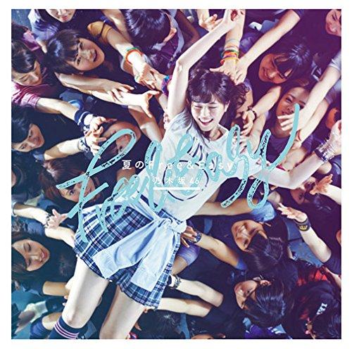 夏のFree&Easy(DVD付A)の詳細を見る