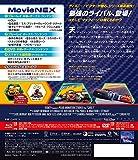 カーズ/クロスロード MovieNEX [ブルーレイ+DVD+デジタルコピー(クラウド対応)+MovieNEXワールド] [Blu-ray] 画像