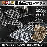【送料無料】 フロアマット カーマット ベンツ Sクラス ショート W220 右ハンドル 【ブラック / グレー】
