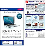 メディアカバーマーケット Acer Chromebook CB3-111-H14M【11.6インチ(1366x768)】機種用 【シリコンキーボードカバー フリーカットタイプ と 反射防止液晶保護フィルム のセット】