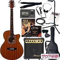 Sepia Crue セピアクルー アコースティックギター エレアコ EAW-01/MH サクラ楽器オリジナル 初心者入門13点セット