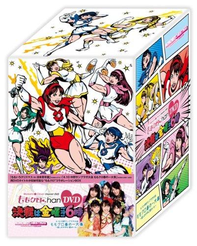 ももクロChan DVD −Momoiro Clover Channnel− 決戦は金曜ごご6時! (通常版)
