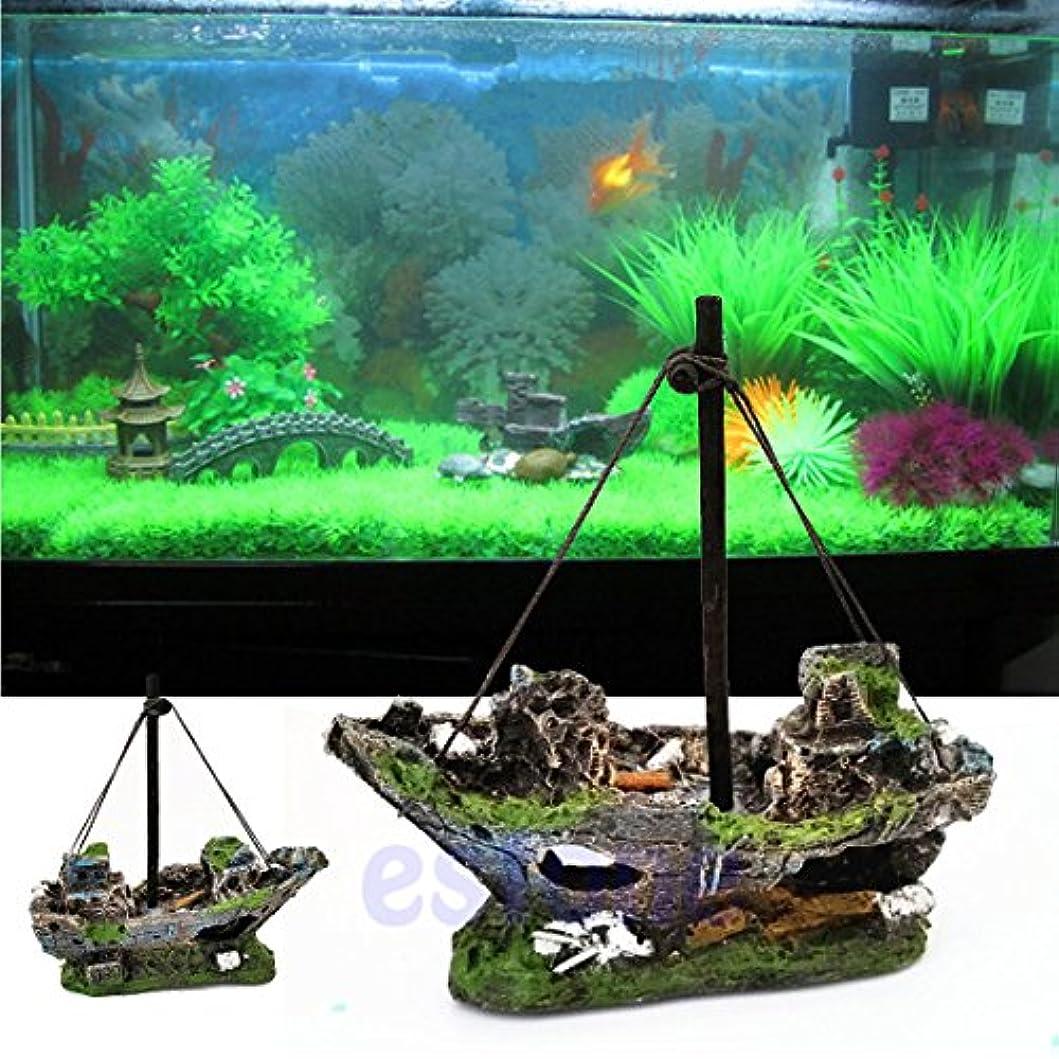 学部長人間テザーF Fityle 2ピースセーリングボート樹脂爬虫類洞窟生息地の装飾水族館の水槽の飾りのためのカメの隠れ家