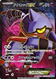ポケモン 【シングルカード】ドクロッグEX XY2 ワイルドブレイズ スーパーレア