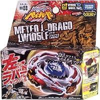 Takara Tomy Hasbro Meteo l-drago lw105lf Beyblade bb-88スターター文字列Launcher