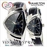 ハミルトン HAMILTON ベンチュラ VENTURA ペアセット ペアウォッチ 腕時計 H24411732 H24211732 24411732-24211732 (002.2) 【1点】