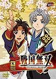 戦国無双DVD 6(初回生産限定)[DVD]