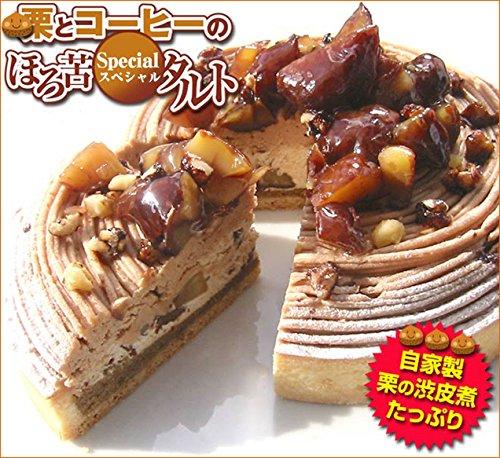 モンブラン マロン 栗とコーヒーのほろ苦タルト16cm スイーツ ケーキ お取り寄せ ギフト プレゼント