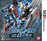 「GUNDAM THE 3D BATTLE」の画像