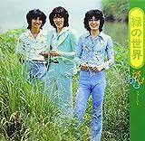 二人のビートルズ/コンプリート・レコーディングス1974-76
