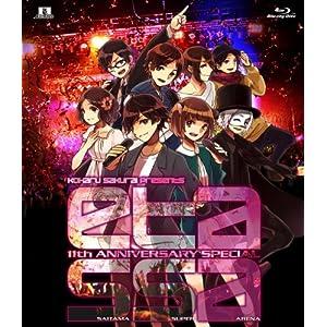 Koharu Sakurai Presents EXIT TUNES ACADEMY -11th ANNIVERSARY SPECIAL -@20130407 さいたまスーパーアリーナ (数量限定!全4種オリジナル携帯ストラップ(スマホ対応)いずれか封入) [Blu-ray]