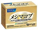 ファンケル(FANCL) メシマコブ 約10~30日分 33g (1,100mg×30袋)