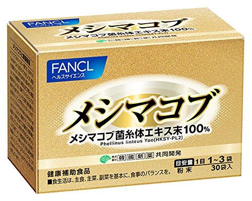 ファンケル メシマコブ 30包