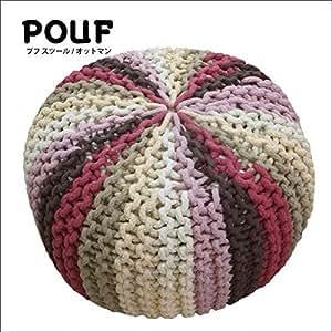 コロンとまぁるく可愛らしい編み込みロープのプフスツール・プフオットマン/レッド系マルチ/45cm×45cm×35cm/綿100% POUF プフ