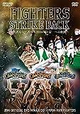 2016 OFFICIAL DVD HOKKAIDO NIPPON-HAM FIGHTERS『FIGHTERS STRIKE BACK 挑戦者から王者へ~2016年宇宙一への軌跡』[DVD]