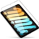 iPad mini 6 ガラスフィルム AIKKI iPad mini6世代保護フィルム [日本製旭硝子素材9H] ぶつかりと擦れには強い 指紋対策 触るのに敏感 ゼロ気泡 貼りやすい 99.9%高透過率 自動吸着 脱落防止 極薄3D ラウンドエッジ