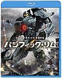 パシフィック・リム [Blu-ray]