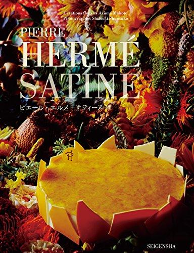 ピエール・エルメ サティーヌ /PIERRE HERME SATINEの詳細を見る