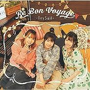 Re Bon Voyage