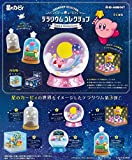 テラリウムコレクション -Game Selection- BOX商品 1BOX=6個入り、全6種類