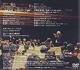 ライヴ・イン・ジャパン2000 [DVD] 画像