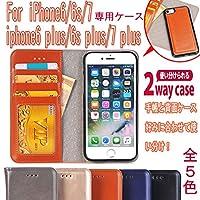Eisyodo フィルムおまけ iPhone 6/6s対応 2Way Case カバー 財布デザイン 札、カード収納可能 手帳型 取り外せる型 対応機種:iPhone 6/6s Navy