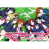 ラブライブ!   (Love Live! School Idol Project) 3 [Blu-ray]
