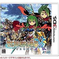【Amazon.co.jpエビテン限定】世界樹の迷宮X (クロス) ファミ通DXパック - 3DS