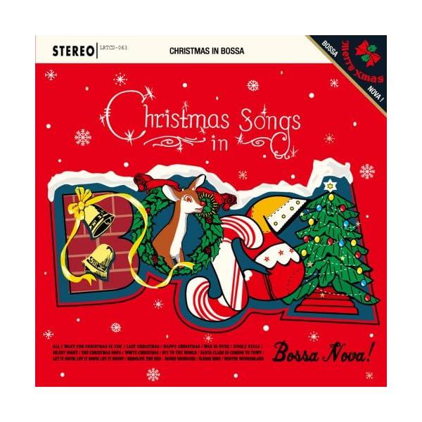 Christmas in Bossaの商品画像