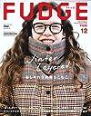 FUDGE -ファッジ- 2018年 12月号