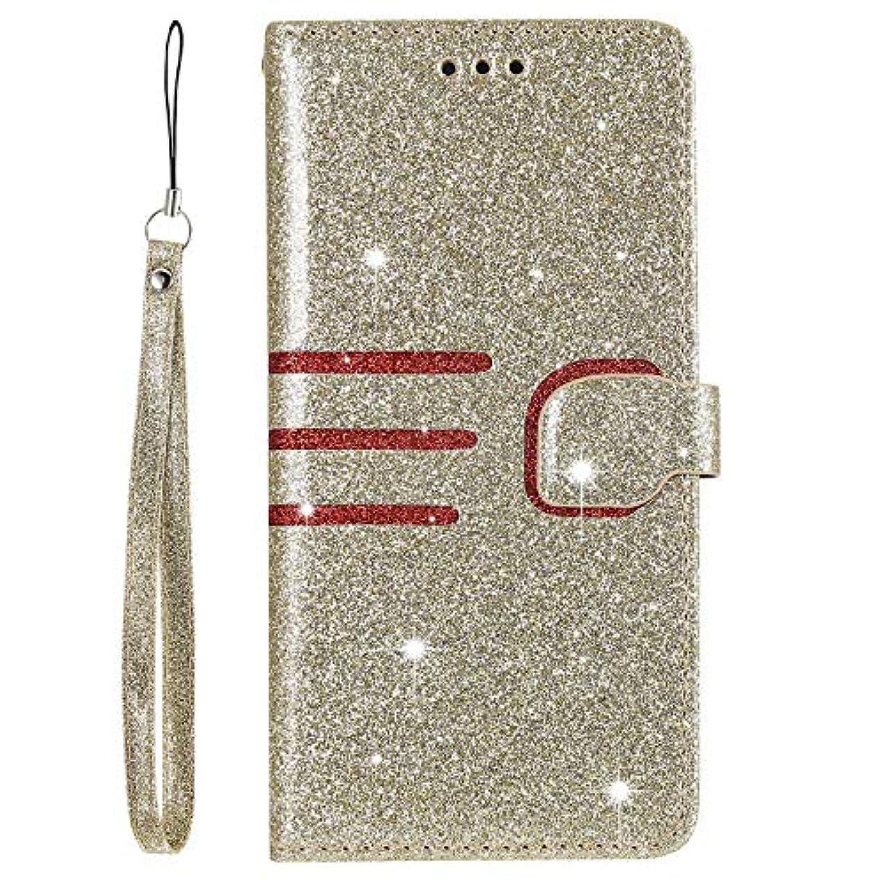 距離依存する有益なiPhone 7 Plus/iPhone 8 Plus ケース, OMATENTI 高級PUレザー グリッター ケース 手帳型 保護ケース カード収納ホルダー付き 横置きスタンド機能付き iPhone 7 Plus/iPhone 8 Plus 用 Case Cover, 金