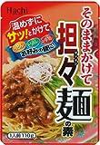 ハチ そのままかけて坦々麺の素110g×12食