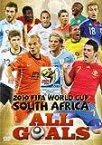 2010 FIFA ワールドカップ 南アフリカ オフィシャルDVD オール・ゴールズ