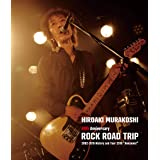 """ROCK ROAD TRIP 2002?2019 History and Tour 2019 """"Awesome!""""(Blu?ray Disc)"""