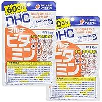 【セット品】DHC マルチビタミン 60日分 60粒 2個セット