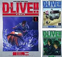 D-LIVE!!