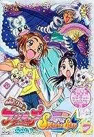 ふたりはプリキュア Splash☆Star 【7】 [DVD]